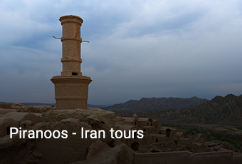 Piranoos - Iran tour iran travel