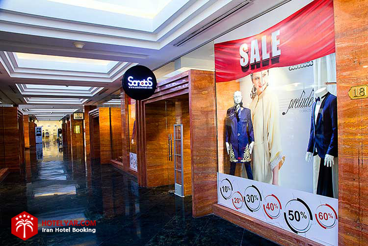 مرکز تجاری هتل بزرگ شیراز
