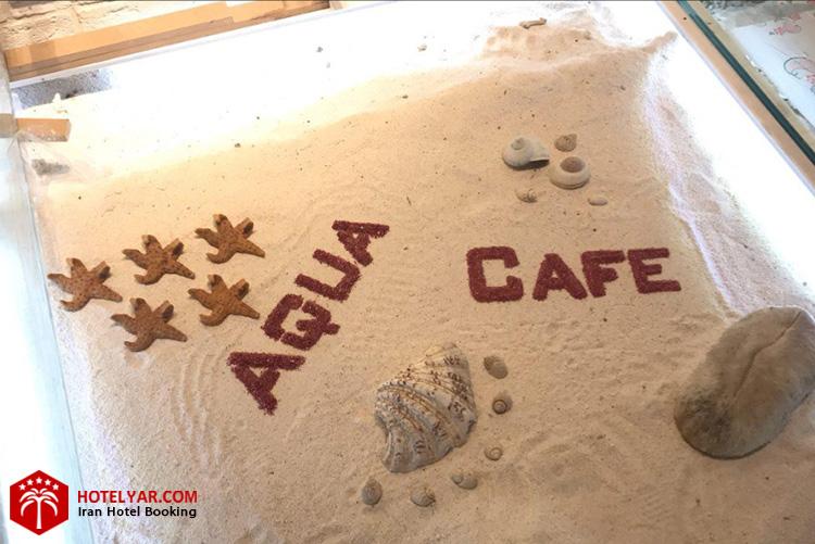 کافه آکوا