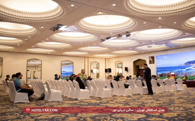 هتل استقلال تهران: رزرو هتل، لیست قیمت با تخفیف ویژه